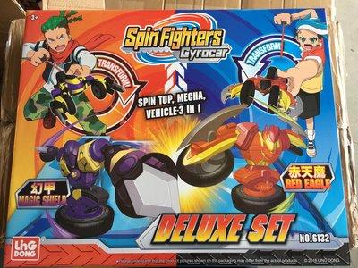 小猴子玩具鋪~正版㊣靈動魔幻陀螺升級版三代6132豪華套裝組~赤天膺+幻甲(含戰鬥盤)特價:675元/組