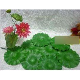 高模擬荷葉 荷花 高模擬塑膠 池塘水景 舞臺表演道具(不帶桿直徑13cm)-7901002