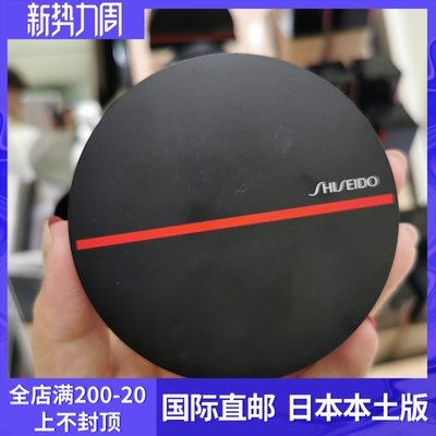 DS韓國彩妝~20新!資生堂新銀座self refreshing感肌同步黑氣墊SPF35輕薄細膩
