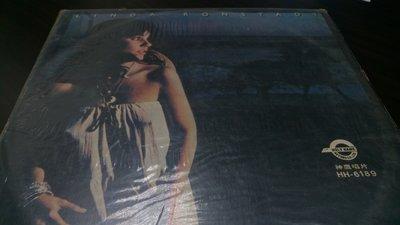 【懷音閣】Linda Ronstadt- Hasten down the wind, 神鷹1975年出版 黑膠LP