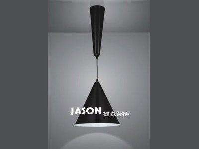 ~捷森照明~JA-D-00047~ 35CM伸縮吊燈-黑色.白色.銀色.都剩展示品出清 ~以單一計價
