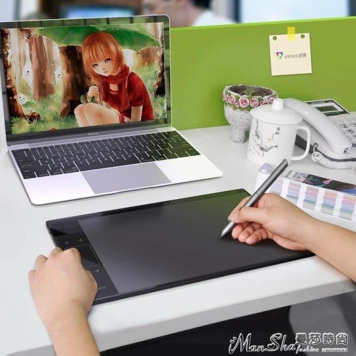 熱銷繪畫板繪客T30數位板手繪板繪圖板電腦電子繪畫板手寫板輸入板寫字板