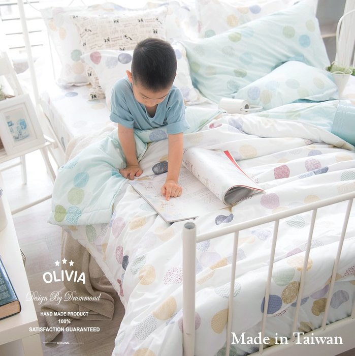 【OLIVIA 】DR710 萬花筒  5尺X6尺 夏日涼被/車用毯/童用被 【單品】  台灣MIT