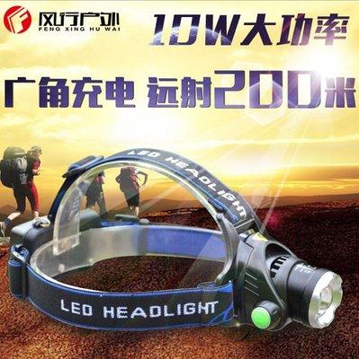 【附贈2鋰電池】 XM-L2 LED頭...