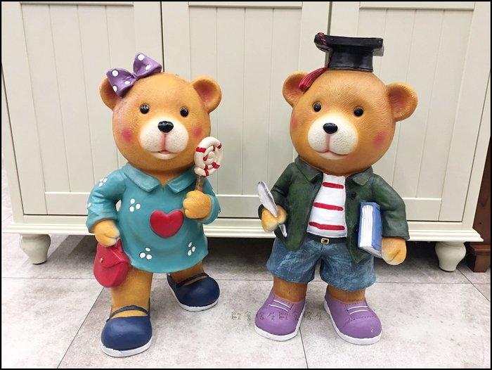 波麗製 立體可愛博士愛心讀書小熊擺飾品 鄉村風男熊蝴蝶結女熊動物玩偶裝飾品戶外庭園藝迎賓娃娃擺件佈置品送禮品【歐舍傢居】