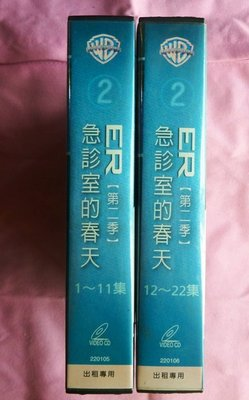※QQ影音堂※二手正版VCD~急診室的春天-第一季(26片)+第二季(22片) (直購價)