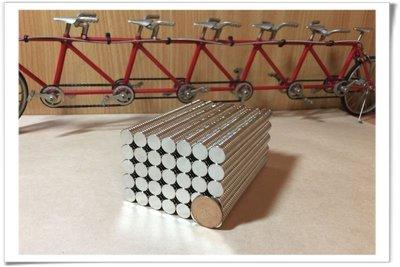 釹鐵硼強力磁鐵10mm x 2mm - 適合拿來製作創意手鍊或項鍊!