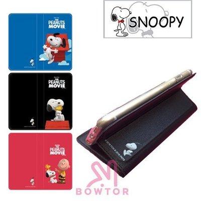 光華商場。包你個頭【史努比】Snoopy Sony Xperia X  XA XP 側掀式摺疊 亮皮 皮套