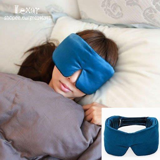 出口專供100天然蠶絲睡眠面膜真絲眼罩蠶絲眼膜加大加厚