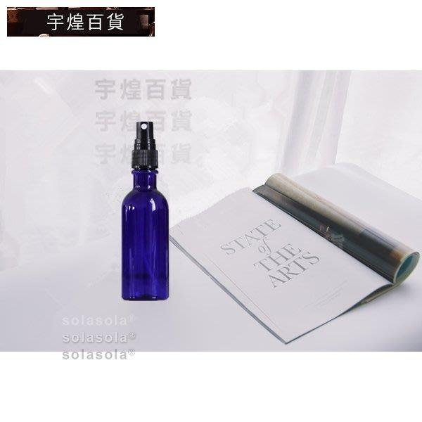 《宇煌》洗髮精瓶黑色噴霧分裝瓶噴霧瓶保養品容器空瓶空罐乳液瓶PET塑膠瓶樣品瓶100ml_RdRR