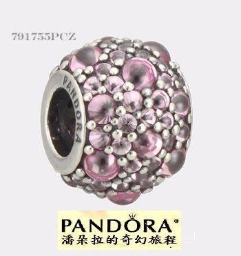 {{潘朵拉的奇幻旅程}} Shimmering Droplets Pink CZ Bead 791755PCZ