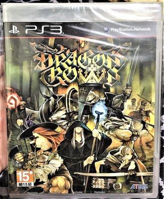 幸運小兔 【未拆新品】PS3遊戲 PS3 魔龍寶冠 中文版 PS Vita 可連動 PSV Dragons Crown