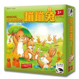 《嘟嘟嘴》Bouncing Bunnies 蹦蹦兔(中文版)