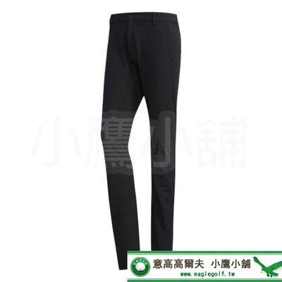 [小鷹小舖] adidas Golf perfmPants BLACK ED3616 阿迪達斯 高爾夫 長褲 男仕