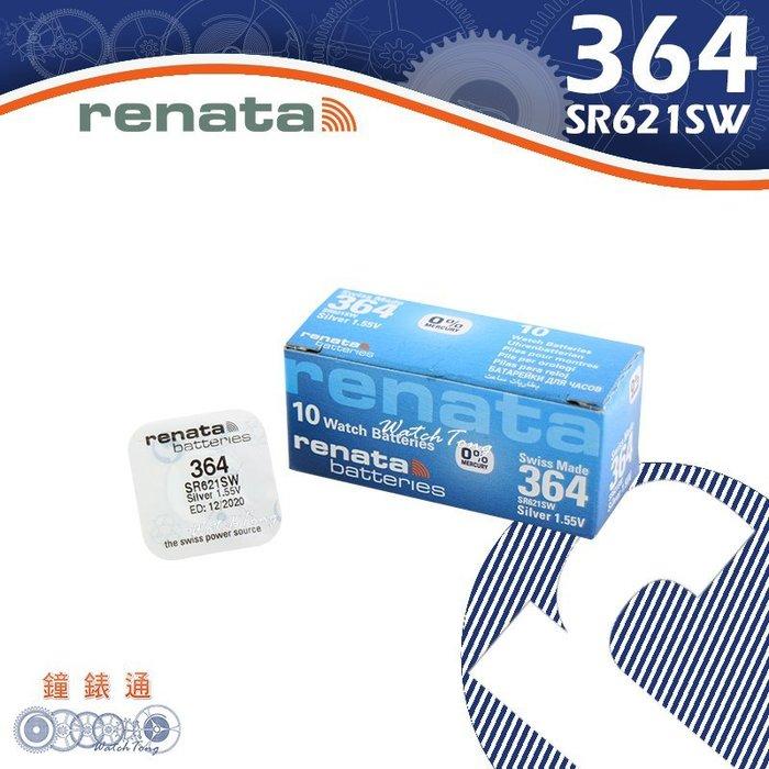 【鐘錶通】RENATA  - 364 (SR621SW)1.55V/單顆 /Swatch專用電池├鈕扣電池/手錶電池┤