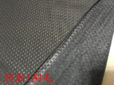 ~ 地帶~1面灰色洞洞網 1面刷毛布10尺100元 ~做. 外套.內裡  165~300公分 ~