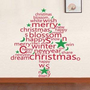 小妮子的家@聖誕英文樹壁貼/牆貼/玻璃貼/磁磚貼/汽車貼/家具貼