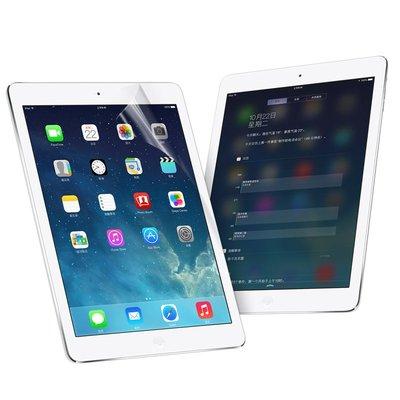 蘋果新款iPad Air2高透保護膜9.7寸10.5PRO12.9高清防刮air1mini2mini42017屏幕貼膜防爆軟膜ipad5 ipad6