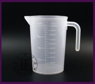 環球ⓐ廚房用品☞1000C.C.量杯(NO-0087) 塑膠量杯 刻度量杯  量水杯 量米杯 量測器具 烘焙用品 雲林縣