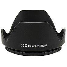 JJC 72mm遮光罩 通用螺口遮光罩 花瓣形索尼E18-105 FE70-200 A85/1.8 VG30EM