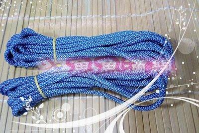 【魚魚滴線】 一條13米 藍灰色 125元 細款特製品 安x曬 X馨 專門適用【窗簾式曬衣架拉繩】【手拉式曬衣架拉繩】