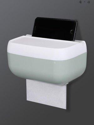 衛生間衛生紙盒免打孔廁所抽紙廁紙盒創意卷紙盒手紙盒衛生紙置物架Y-優思思
