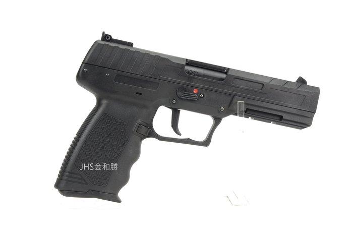 JHS((金和勝 生存遊戲專賣))附槍盒 SRC SR285 瓦斯手槍 4267