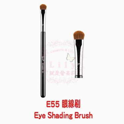 【美國現貨】 E55 Eye Shading Brush 基礎眼線刷(銅環)