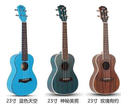 烏克麗麗烏克麗麗小吉他初學者單板學生入門成人少女兒童23寸民謠櫻花樂器