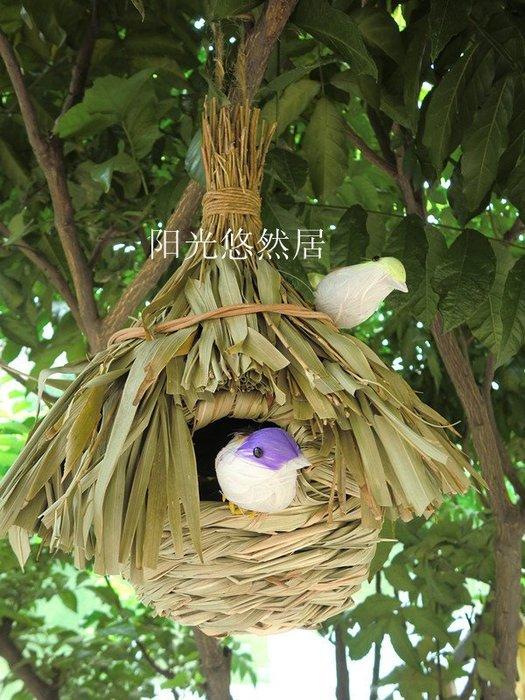 純手工編織鳥巢 草編鳥窩 鳥用品