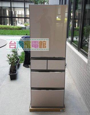 台南家電館~MITSUBISHI 三菱 五門 變頻電冰箱455L【MR-BC46Z】日本原裝~全玻璃鏡面