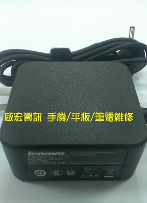 LENOVO IDEAPAD 100 710s  20V 2.25A 45W ADP-45DW A BA DA 變壓器