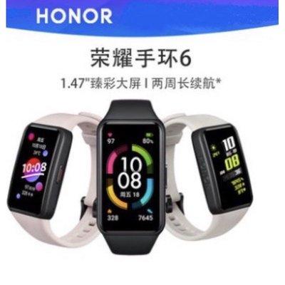 HUAWEI 華為 honor 榮耀手環 6 血氧監測 智能 計步心律1.47吋大彩屏觸控。NFC版