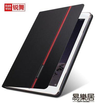 銳舞iPad Air2保護套蘋果i愛派mini2迷你4防摔pad殼子1平板ip硅膠