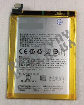 RY維修網-適用 OPPO R9S Plus R9SP BLP623 電池 連工帶料 600元