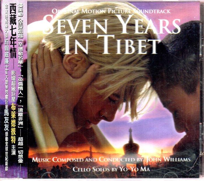 美的二手珍藏CD 西藏七年情 Seven Years in Tibet 原聲帶 John Williams 約翰威廉斯