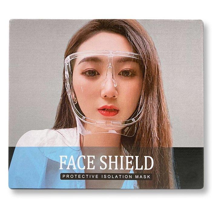 現貨 免運 超輕防霧護目面罩(7入組) 防飛沫 防疫面罩 護目鏡 防護眼鏡 高清透明 全臉防護面罩