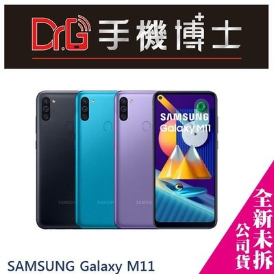 三星 SAMSUNG Galaxy M11 空機 板橋 手機博士