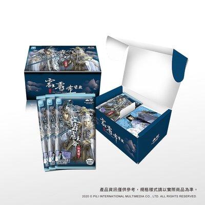 全新現貨) 霹靂 天命仙魔錄 收藏卡(25包盒裝)