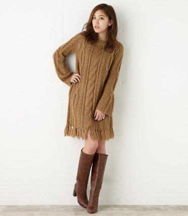 全新日本Moussy姊妹品牌Avan Lily長袖下擺流蘇棕色短洋裝 保暖粗針毛線針織洋裝,可面交