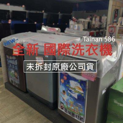 《台南586家電館》國際牌 14公斤 ECONAVI變頻滾筒式溫水洗脫烘衣機 【NA-V140HDH-W】