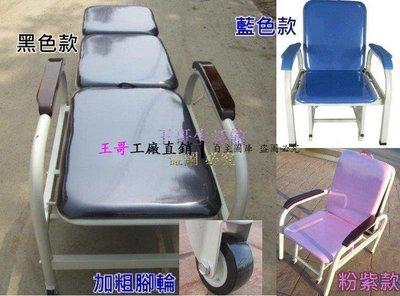 【王哥】三款顏色醫院看護椅看護床陪護床陪護椅躺椅折疊床折疊椅也可以當午休床【DX-2092_2092】
