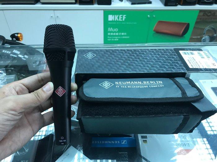 禾豐音響  黑色 德國製  Neumann 紐曼 KMS 104 電容式麥克風 張學友專用