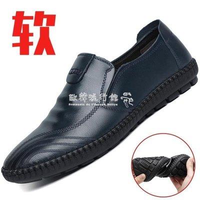 男士休閒韓版皮鞋男豆豆鞋潮流黑色軟面皮英倫涼皮鞋透氣男鞋