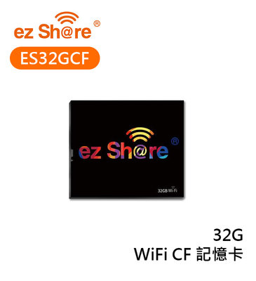 【EC數位】ezShare 易享派 ES32GCF WiFi 記憶卡 32G CF卡 class10 高速 即插即用