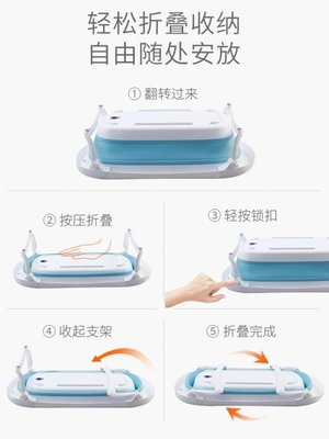 嬰兒洗澡盆可折疊寶寶浴盆兒童泡澡沐浴桶...
