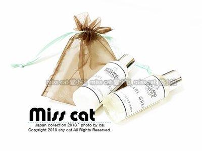 『Miss Cat 貓小姐』*Heyland Whittle 英倫薇朵 伯爵茶沐浴露+伯爵茶身體乳 60ml