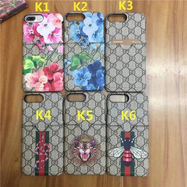 新款 Gucci 動物天竺葵花系列 插卡 iPhone 8 7 6s plus手機殼 防摔硬殼 i8 7 plus保護套