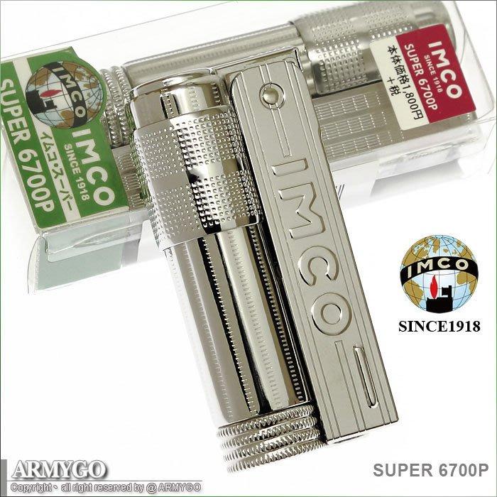 【ARMYGO】IMCO 經典打火機 SUPER 6700P (LOGO款)