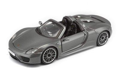 全新 Bburago 1:24 Scale Porsche 918 Spyder 盒殘